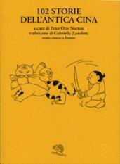 102 storie dell'antica Cina