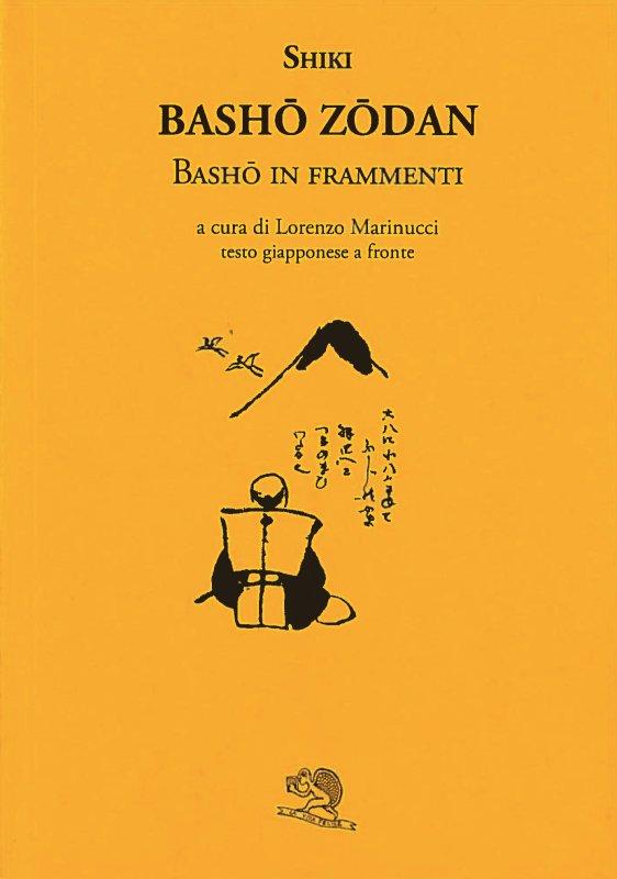 Bashō Zōdan