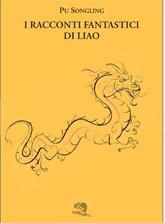 I racconti fantastici di Liao