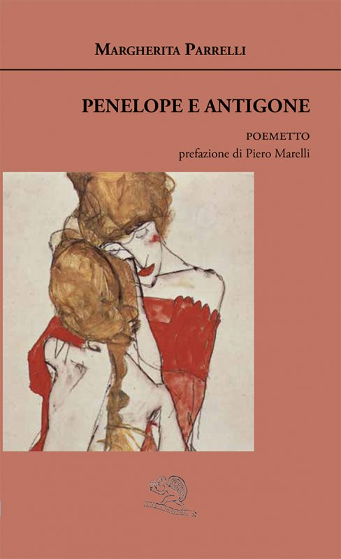 penelope antigone The power of relationships in antigone by sophocles and the odyssey by homer essay sample  penelope provides the sterling example of the power of relationship .